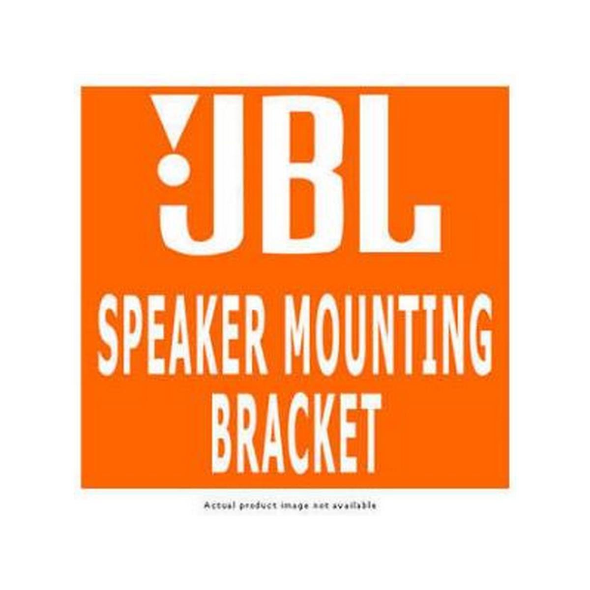JBL MTC23V VERTICAL ARRAYING BRACKET C23 (HOLDS 3)
